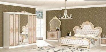 1141 объявлений: Королевская шикарная мебель для вашей спальни
