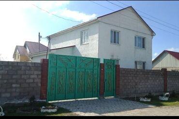 аксессуары для meizu pro 7 plus в Кыргызстан: Продам Дом 167 кв. м, 7 комнат