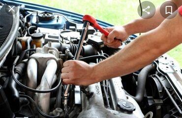 Работа - Пригородное: Авто ремонт только бензин город Бишкек на вызов