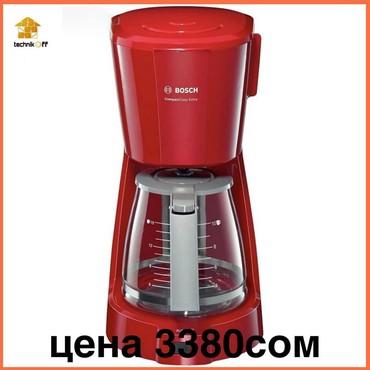рожковая кофеварка с капучинатором в Кыргызстан: Кофеварка Bosch кабельная с функцией подогрева. С многоразовым
