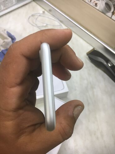 Novi iPhone 7 32 GB Silver