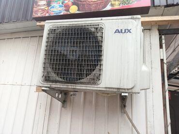 Продаётся кондиционер AUX Корейско-Китайского производства. В хорошем