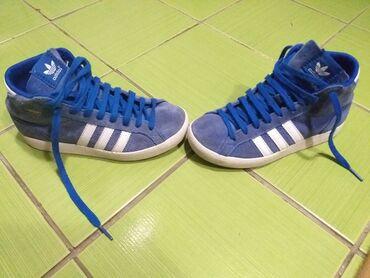 Dečija odeća i obuća - Knjazevac: Adidas patike za decake. br.32Ocuvane. prelepe. jedno pranje i