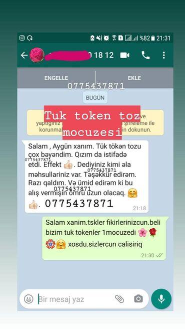 tuk token krem - Azərbaycan: Tuk token musteri reyimiz. Tuktokentoz lazere son1aya gec cixir ve