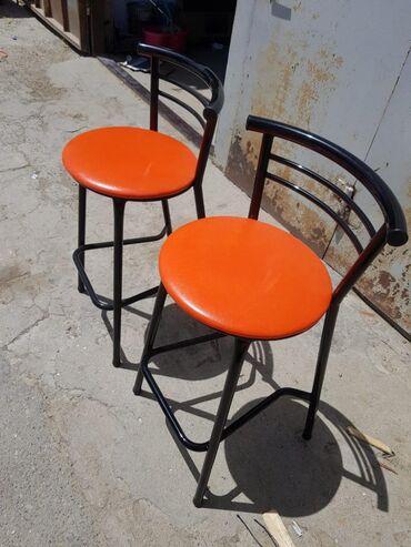 Bar otyracaqlari satilirpaslanmayan demirdendir12 reng cesidi