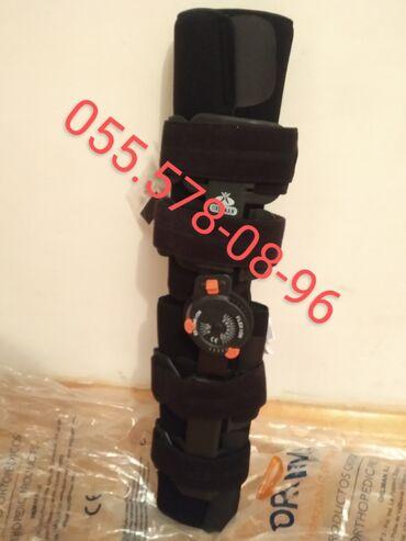 34 elan | ORTOZLAR: Ortez dizlik. Sağ və sol ayaqlar üçün. İspanya istehsalı çox