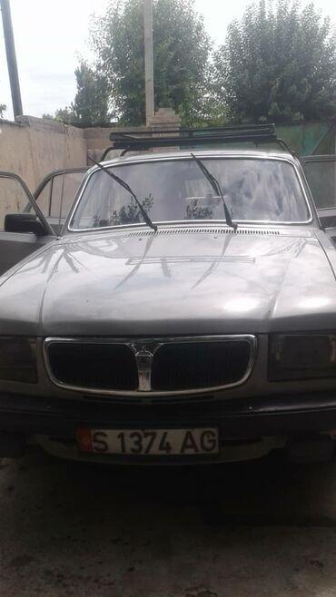 ГАЗ 3110 Volga 2.4 л. 1998