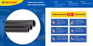 Заказать кфс в бишкеке - Кыргызстан: Высококачественные защитные трубы для коммуникаций  производство - кыр