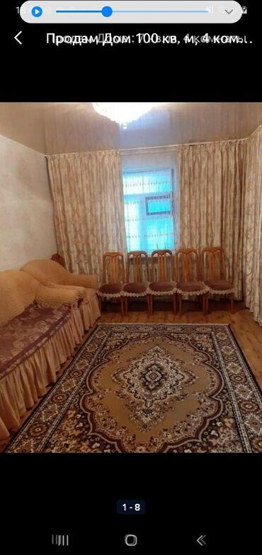 Продажа квартир в бишкеке аламедин 1 - Кыргызстан: Сатам Үй 100 кв. м, 4 бөлмө