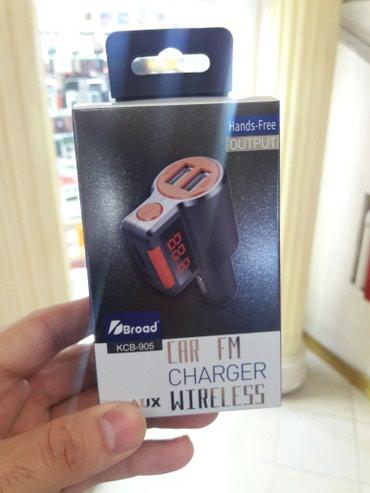 Bakı şəhərində Bluetooth Madilyator 2 portlu