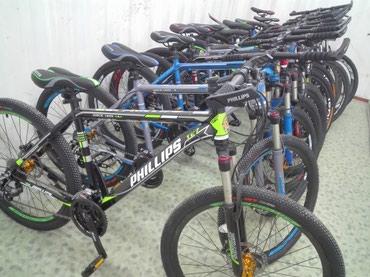 Новые велосипеды PHILLIPS T27  в Бишкек