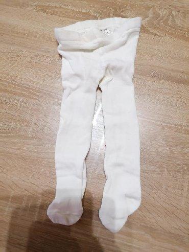 Hulahopke - Srbija: Nove bele hulahopke ZARA baby, za uzrast 1-6 meseci, nekorišćene. 150