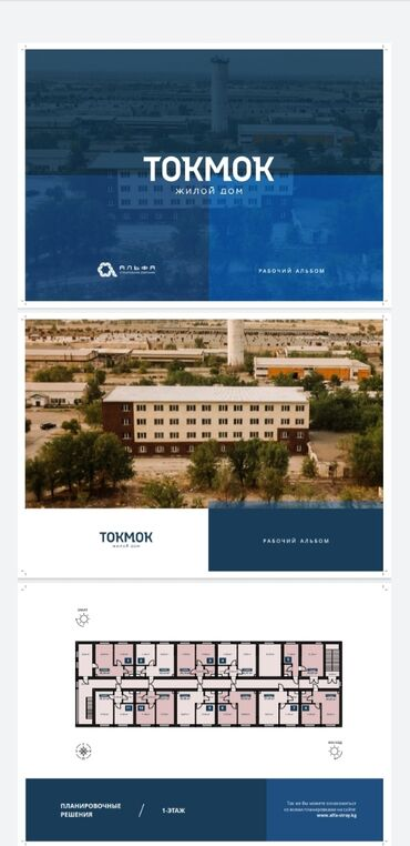 macbook2 1 в Кыргызстан: Продается квартира: 1 комната, 37 кв. м