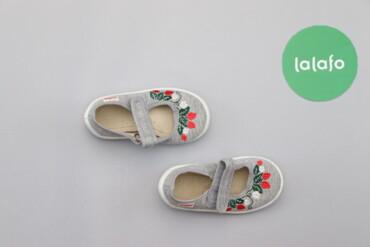 Дитячі туфлі з принтом Waldi, p. 23    Довжина устілки: 14 см  Стан ду