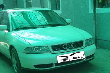 Транспорт - Дачное (ГЭС-5): Audi A4 Allroad Quattro 1.8 л. 2001 | 200000 км