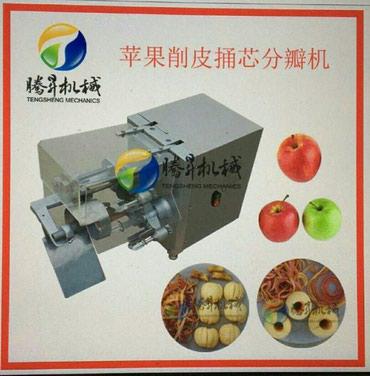 яблоки апорт в Кыргызстан: Яблоко резка на дольки до 300шт/яблок в час . на заказ