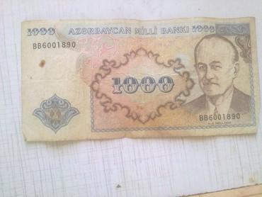 50 manatliq telefonlar - Azərbaycan: 1000 manatlıq əsginas. Yaxşı vəziyyətdə. Dəmir pullar hədiyyə