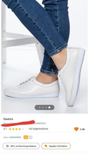 14 объявлений: Кроссовки и спортивная обувь