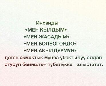 механизмы для ворот в Кыргызстан: Сварка | Ворота, Решетки на окна, Навесы | Монтаж, Гарантия, Бесплатная смета