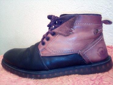 Кожне ципеле бр43. - Zrenjanin