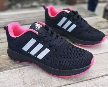 Lagane crne Adidas patike, platnene, preudobne :) Brojevi 40,41 Cena