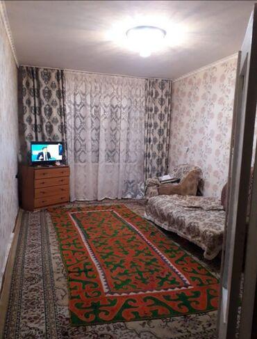 Продается квартира: 2 комнаты, 18 кв. м