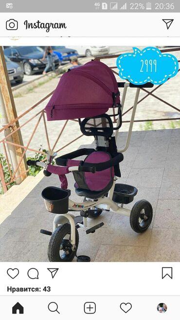 купить качалку детскую в Кыргызстан: Продам детскую велоколяску+детские ходунки(для девочек)в идеальном
