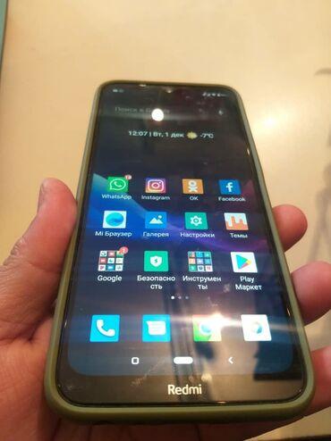 Б/у Xiaomi Redmi Note 8 64 ГБ