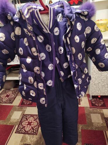 Детский куртка (тройка) сатылат, абалы аябай жакшы, капюшон жана пуху