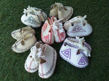 Детские пинетки из войлока!Пинетки, произведены вручную из натуральных