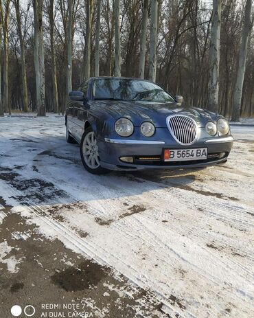 Jaguar S-type 4 л. 2000