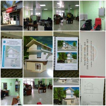 продается помещение салон красоты есть возможность строительство 2 и 3 в Бишкек