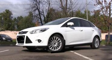 ford laser в Кыргызстан: Ford Focus 1.6 л. 2013 | 130000 км