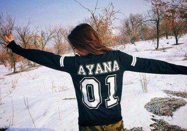 Именные футболки, свитшоты, подушки и в Бишкек
