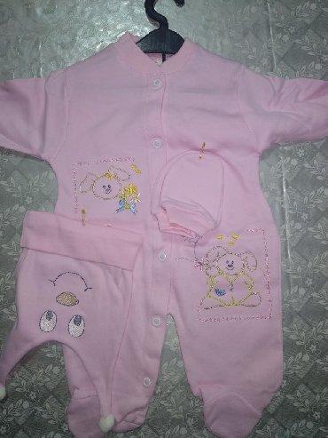детская пижама для мальчика в Кыргызстан: (ОПТОМ И В РОЗНИЦУ )Продаю детские вещи для малышей (зимние наборы