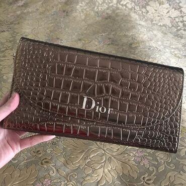 dior patike zenske - Azərbaycan: Dior canta yenidi 60azn