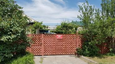 продам дом беловодск в Кыргызстан: Продам Дом 109 кв. м, 5 комнат