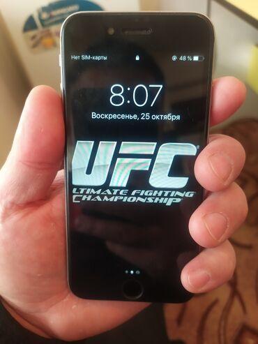 Б/У iPhone 6 64 ГБ Черный