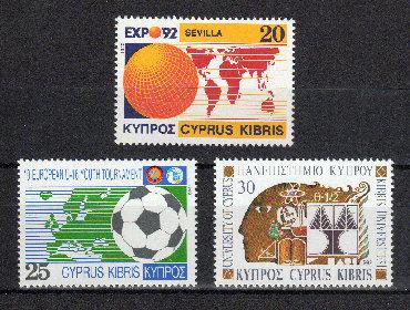 Марки в Азербайджан: Kipr * 1992 il * YUBİLEYLAR VƏ HADİSƏLƏR * MnhКипр * 1992 год * ЮБИЛЕИ