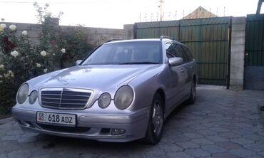 Mercedes-Benz E 220 2.2 л. 2002