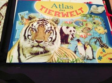 Атлас. Пазл. Книга для детей и в Бишкек
