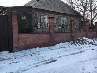 Продаю большой кирпичный дом, со всеми в Бишкек