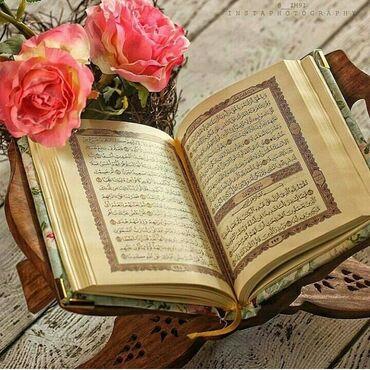 Услуги - Джейранбатан: Salamun aleykum. Quran oxuyub tapshiriram, eger Quran oxutdurmaq