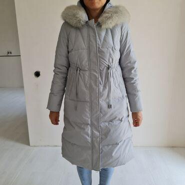 405 объявлений: Куртка пуховик заказывала через таобао оригинальный пуховик от