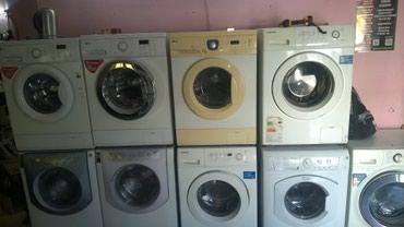 Washing Machine  in Бишкек