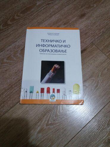 Knjige, časopisi, CD i DVD | Pozarevac: Tehnicko i infornaticko obrazovanje za 8 razred osnovne skole