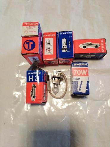Audi tt 2 tfsi - Srbija: Sijalica TUNGSRAM 24V 70W H3 E1 i sijalica H3 tt 12V 56 W. Ukupno 8 ko
