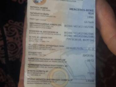 гигант 814 бишкек in Кыргызстан | АВТОЗАПЧАСТИ: 814 Гигант жакшы абалда келишим баада сатылат
