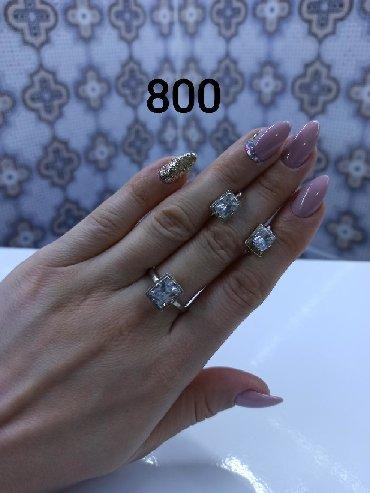 набор посуды мадонна цена в Кыргызстан: Серебряные украшения. Все в отличном состоянии, 925 пробы.  Цены указа