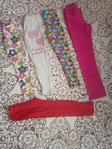 Dečija odeća i obuća - Knjazevac: Paket pantalona za devojcicu od 10 godina. Roze pantalone/farmerice su